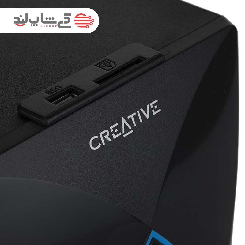creative-speaker-sbs-E2800-6
