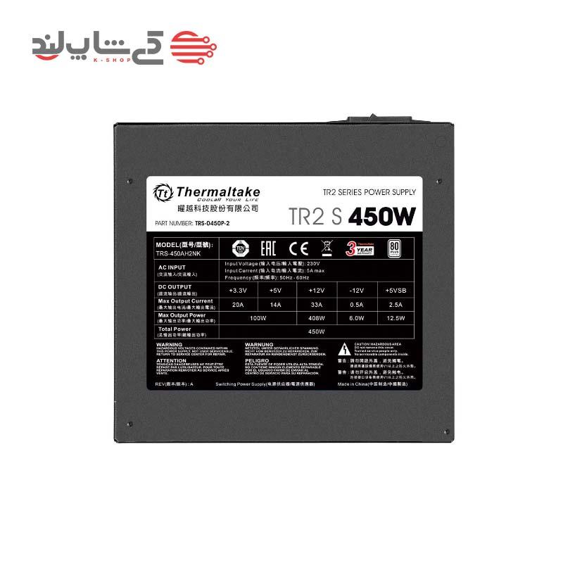 منبع تغذیه ترمالتیک مدل TR2 S 450W-1